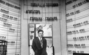 Poet Vladimir Mayakovsky, 1929...BPAXTR Poet Vladimir Mayakovsky, 1929